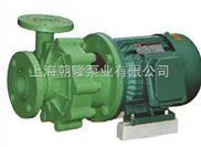 塑料离心泵 50FP-22塑料离心泵