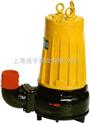 AS撕裂式潜水排污泵,撕裂式排污泵,优质撕裂式排污泵