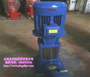 煤矿用多级泵,矿用多级泵,立式不锈钢多级泵,清水高压多级泵,多级泵厂家