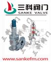 廠家直銷WA42Y波紋管平衡式安全閥
