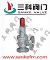 廠家直銷AH42F液化氣安全閥