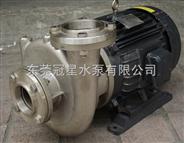 不锈钢涡流式同轴抽水泵A2R510