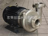 东莞不锈钢涡流泵,直联式管道泵A20220