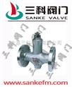 廠家直銷STC可調恒溫式蒸汽疏水閥