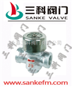 厂家直销CS19H热动力式蒸汽疏水阀