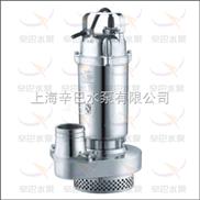 不锈钢潜水泵 QDX不锈钢潜水泵