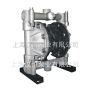 RW氣動隔膜泵,進口氣動隔膜泵