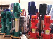 多级泵,离心泵,单级泵,多级泵,立式多级泵,高压多级泵