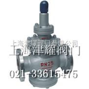 蒸汽減壓閥Y43H-16C