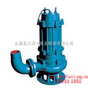 80WQ45-22-5.5-排污泵