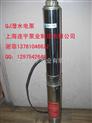 QJ潜水深井泵,不锈钢潜水深井泵,QJ深井泵,铸铁深井泵