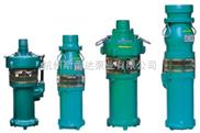 QY充油式潜水泵