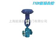 QZMAP型气动薄膜单座调节阀