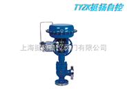 QZMA(B)S型气动薄膜常温、中温角形单座调节阀