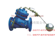 F745X(750X)(DY100X)遥控浮球阀 浮球阀 多功能水力控制阀 水利控制阀