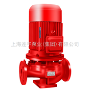 上海連宇牌XBD型消火栓增壓穩壓給水設備 高效節能給水設備 中國泵閥商務網