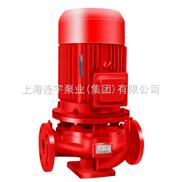 XBD型自动喷淋给水泵 自动喷淋给水系统(上海连宇泵业)