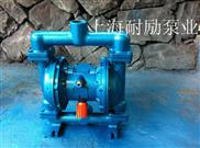 上海QBK型气动隔膜泵|铸铁衬四氟气动隔膜泵