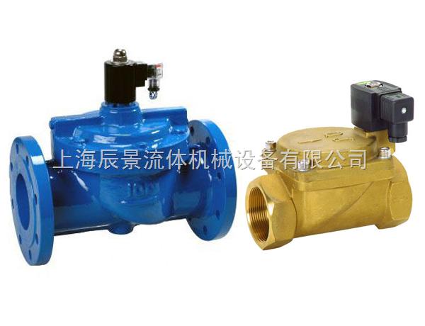 水用电磁阀-产品报价-上海辰景流体机械设备有限公司图片