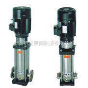 不锈钢立式离心泵|QDLF不锈钢多级离心泵