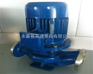 ISG立式单级离心泵,耐腐蚀立式单级离心泵,不锈钢立式单级管道离心泵,不锈钢立式管道泵