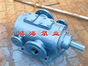 结构简单的3GBW保温三螺杆泵