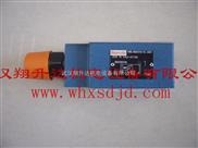 單向減壓閥DR30-5-5X/100Y專業供應