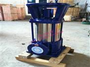 GDL立式多级泵,耐腐蚀多级泵,耐腐蚀卧式多级管道泵,不锈钢多级泵,不锈钢卧式多级管道泵