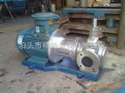 YCB不銹鋼磁力泵
