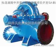 双吸消防泵厂家报价品质过硬的天宏双吸消防泵