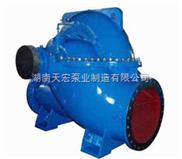 双吸卧式离心泵哪里的好,选中国名牌产品天宏双吸卧式离心泵