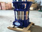 80GDL54-14*6-耐腐蚀GDL立式多级泵,不锈钢立式多级泵,矿用立式多级泵,立式多级管道离心泵