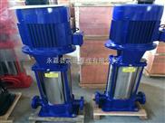 耐腐蚀GDL立式多级泵,不锈钢立式多级泵,矿用立式多级泵,立式多级管道离心泵