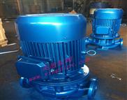 ISG立式管道離心泵,耐腐蝕立式單級離心泵,不銹鋼立式單級管道離心泵,耐腐蝕立式管道泵,不銹鋼管道泵