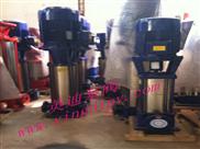 耐腐蝕立式多級泵,不銹鋼立式多級泵,不銹鋼立式管道泵,耐腐蝕立式管道泵,不銹鋼立式多級管道離心泵
