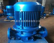 ISG32-200(I)B-ISG立式管道離心泵,耐腐蝕立式單級管道離心泵,不銹鋼立式單級管道離心泵,耐腐蝕立式管道泵