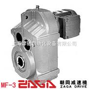 www.zaga.com.cn-F系平行軸斜齒輪減速機|朝岡減速機,上海減速機