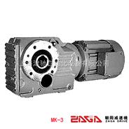 K系列伞齿轮(螺旋锥齿轮)减速机|中国台湾进口减速机|硬齿面减速机