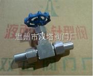 不銹鋼外螺紋截止閥