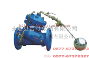 F745X遥控浮球阀/F745X多功能水力控制阀/F745X多功能水利控制阀