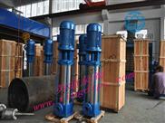 QDL立式多级泵,多级泵,不锈钢立式多级离心泵,立式增压泵,不锈钢立式多级泵,