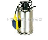 QDN5-7-0.25不锈钢单相潜水泵