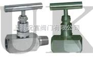 进口内外螺纹针型阀,进口内外螺纹压力表针型阀,参数,图片,尺寸,结构图,规格,型号