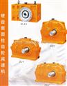 ZJY轴装式圆柱齿轮减速机-ZJY轴装式圆柱齿轮减速机