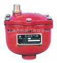 ZSFP自動排氣閥