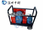 KYB型移动滑板式自吸泵