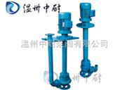 YWJ型自動攪勻式液下排污泵