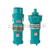 雨水潜水泵|QY160-8-5.5潜水泵价格