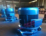 ISG立式管道離心泵,耐腐蝕立式離心泵,耐腐蝕立式管道泵,不銹鋼立式單級離心泵,不銹鋼立式多級泵