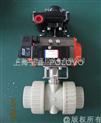 PPH气动球阀|塑料气动球阀